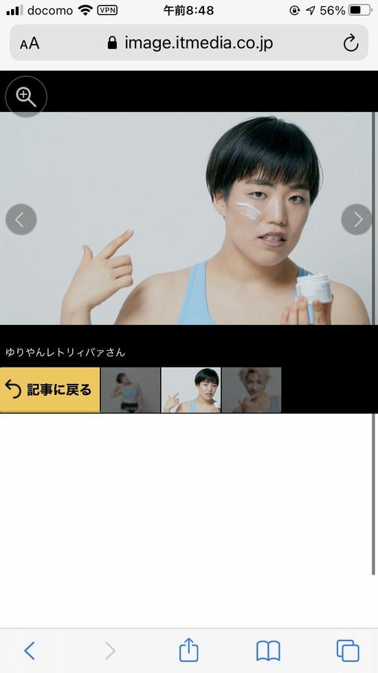 【画像】ゆりやんレトリィバァさん、36キロのダイエットに成功www