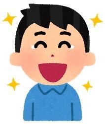 【画像】岸田総理、さっそく河野太郎を煽るwwwww