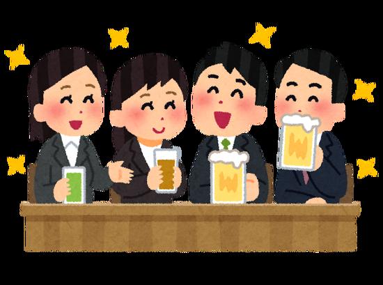 【悲報】職場の飲み会がヤバい…