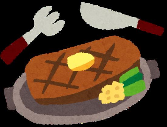 【画像】家の近くにいきなりステーキ無いやつwwwwwwww