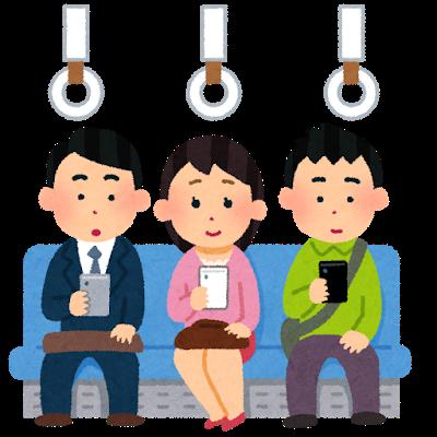 【悲報】大学まで新幹線で通学してる友人に交通費聞いた結果wwwwww