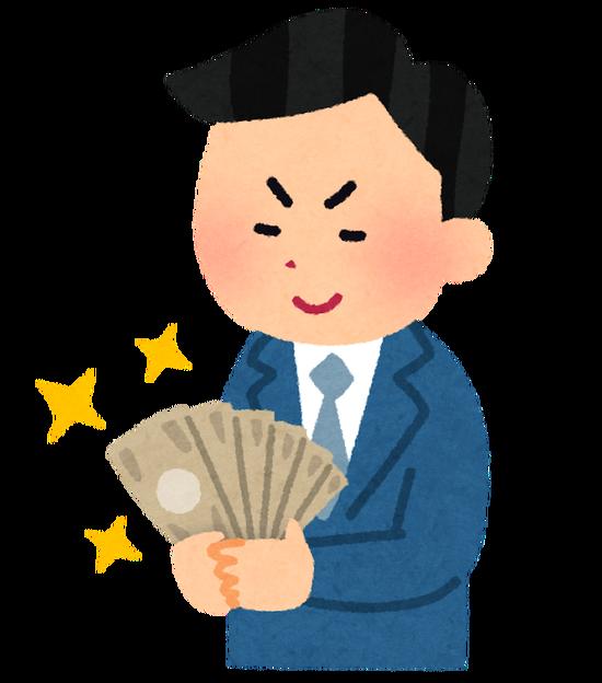 【画像】くりぃむしちゅー上田晋也さん、ラグビー高視聴率によりまたも大金を手に入れるwww