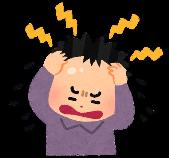 「自覚症状があるのに外出する人に憤りや怒り」と8割。長引く外出自粛でストレス増の傾向も・・・