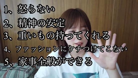 【画像】本田翼、彼氏に求める五箇条を公開www