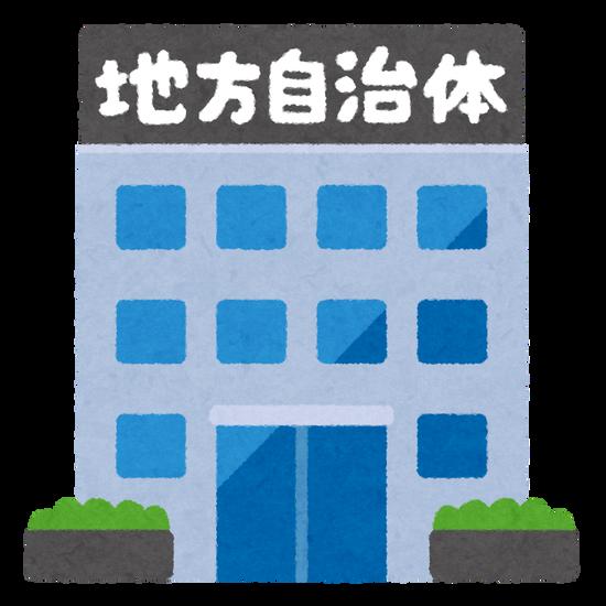 長野県「ち、チノちゃん! 廃液垂れ流さないで!」 茅野市「うるさいですね……」ドプドプドプ
