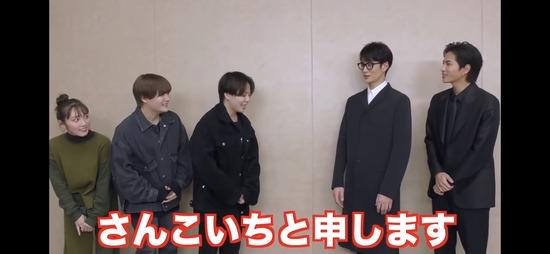 【画像】岡田将生さん、YouTuberを容赦なく公開処刑してしまうwwwww