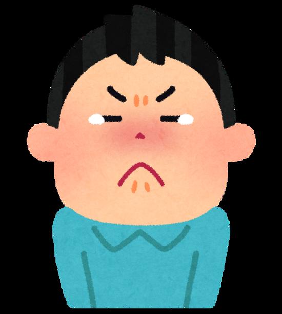 【画像】タヌキさん、美術館に入館試みるも警備員に阻止されるwww