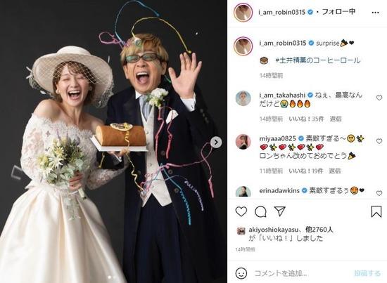 【画像】山寺宏一、31歳年下アイドル妻のウェディングドレスに大興奮wwwwww