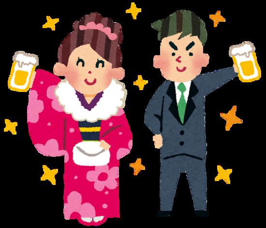 seijinshiki_beer
