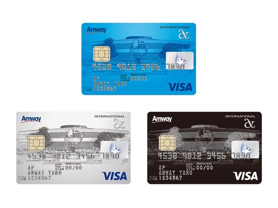 アムウェイさん、専用のクレジットカードがある模様wwwwwwww