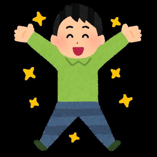 【朗報】いきなりステーキ、サラダバー&スープバーで完全復活へwww