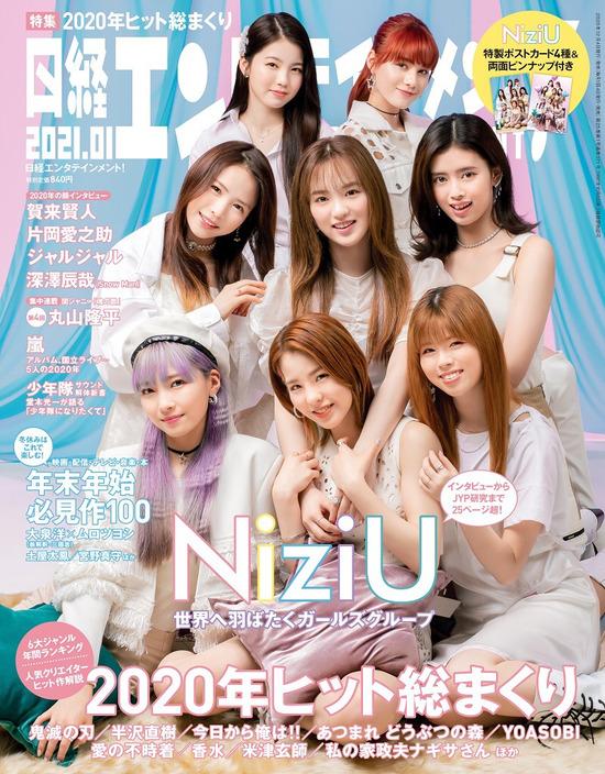 【画像】NiziUの最新画像、可愛すぎるwwww
