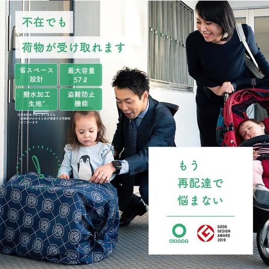 【画像】両親は日本人なのに、子供は白人顔の訳あり家族…あっwww