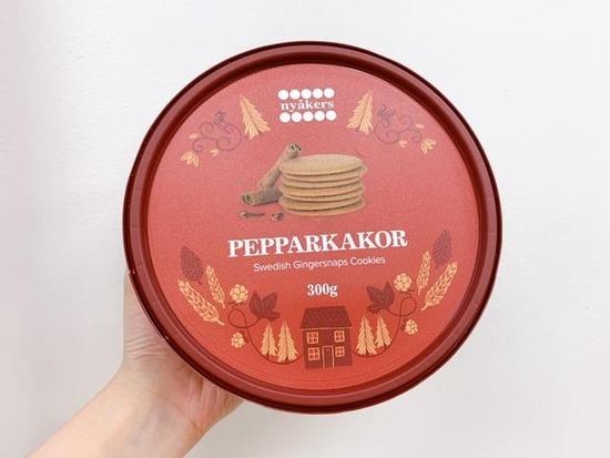 業務スーパーの「大容量クッキー」がマジでヤバいと話題www