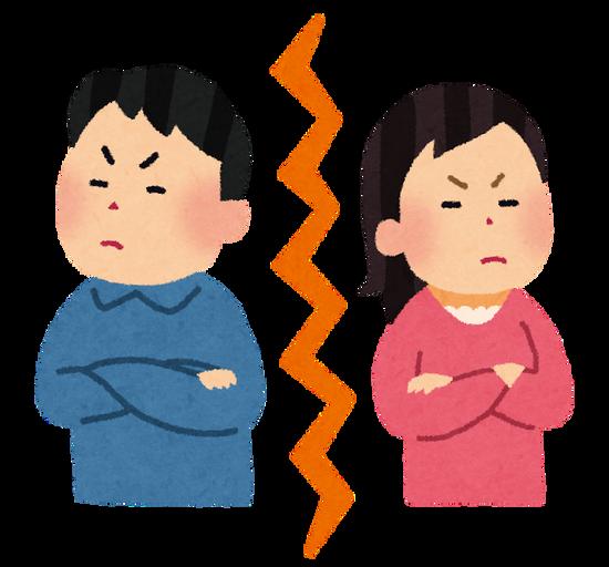 【悲報】沖縄県民の離婚理由ンゴwwwwwww