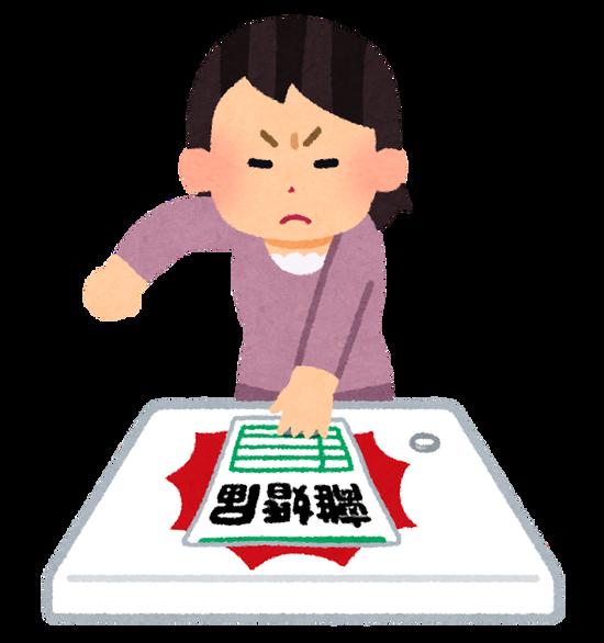 """杏&東出昌大に""""仲直り""""家族旅行計画。土俵際で離婚回避か・・・!?"""