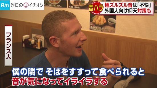 【画像】人間、日本人のヌーハラにブチギレwww