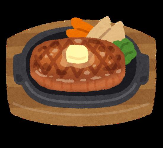 ステーキとハンバーグの横にクソ不味いニンジンを置く理由www