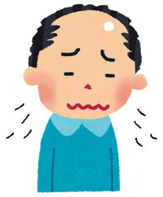【画像】チュートリアル徳井、老けまくるwwwww