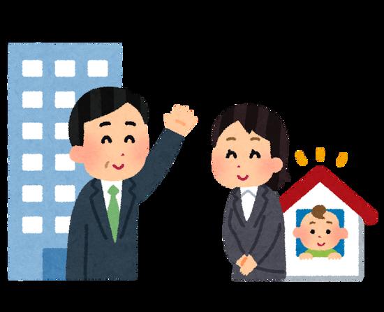 加藤紗里、育児「ヨユー過ぎる」。子供の父親「公表する気は一切ありません」協力者の存在を明かす・・・