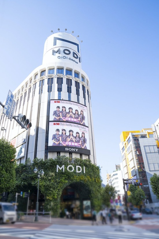 【画像】渋谷の街を「IxR」が占拠www