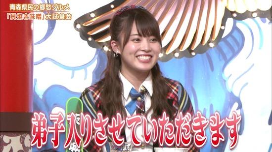 【画像】日テレに出てるパンパンな美少女は誰!?話題騒然www
