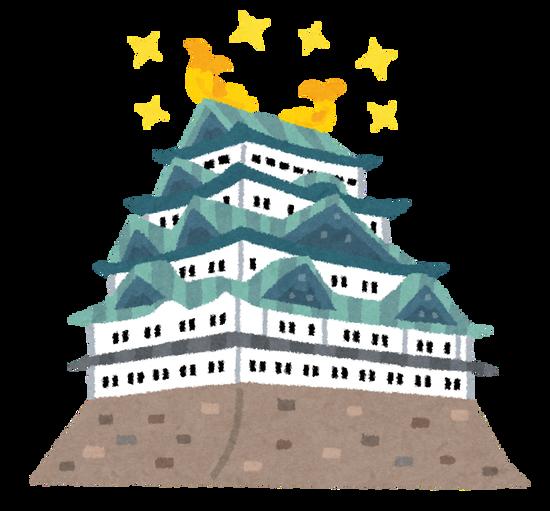 蒲郡のおっさんコロナまき散らし事件で愛知県の民度が最低だと判明したけどどんな気持ち?www