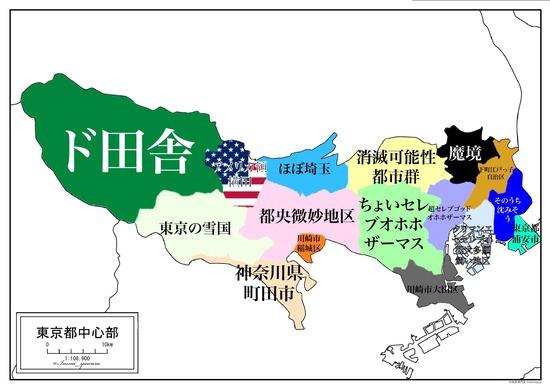 【画像】ほぼ完璧な関東の地図が完成してしまうwww