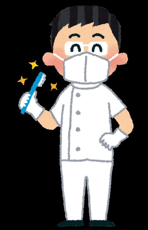 「タコ焼き診察」って?知っておきたい「悪い歯医者」の見分け方www