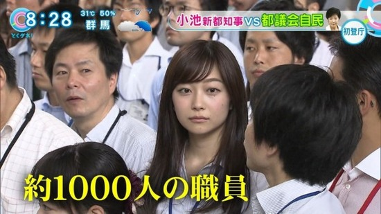 【画像】美人過ぎる都庁職員、見つかるwww