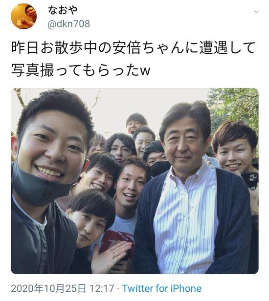 【画像】安倍晋三さん、散歩中を激写されるwww