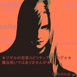 hp-female-fortune- teller-png-7000 - コピー