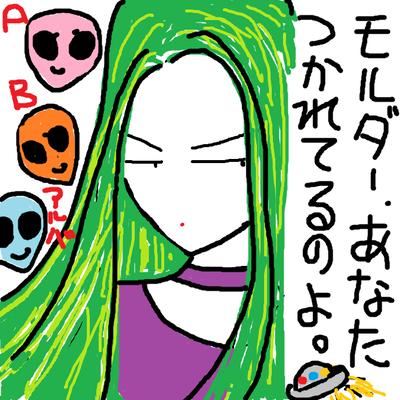 female-fortune- teller-png-601 - コピー - コピー (3)