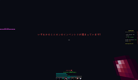 2019-08-11_11.51.08