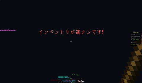 2019-08-11_10.37.43