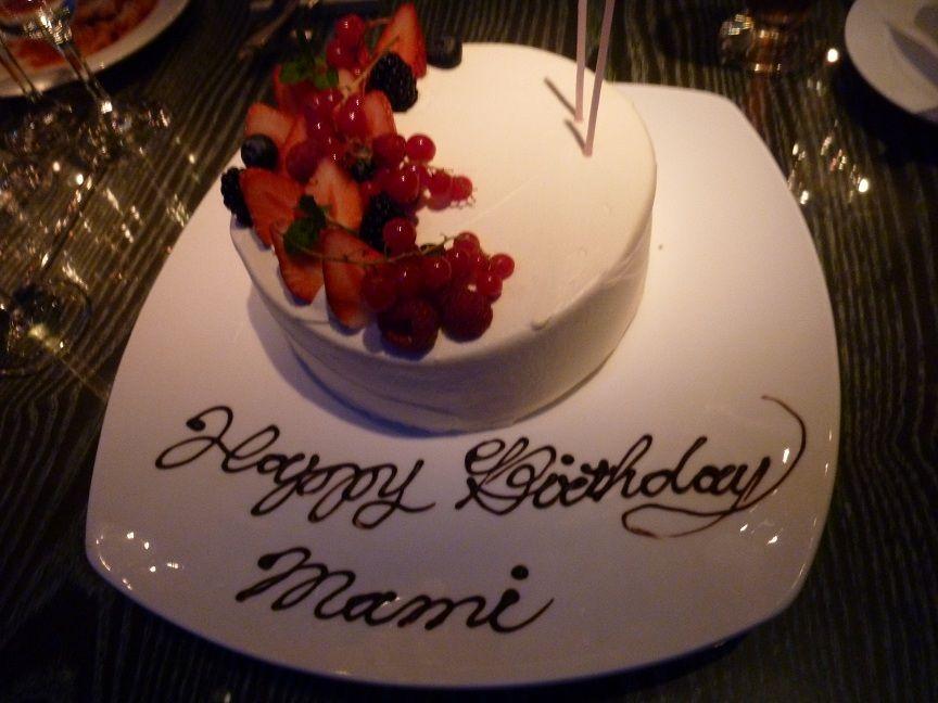 恵比寿 誕生日