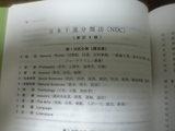 02cebd44.jpg