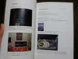 ページ内2