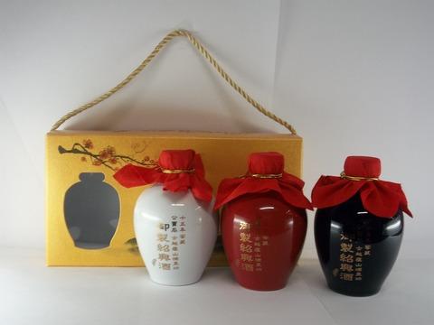 台湾御製紹興酒150mlX3瓶入り