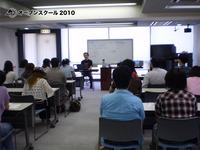 寺尾D講義Sat1-800