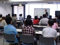 寺尾D講義Sat2-800