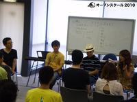 寺尾D講義Sun4-800