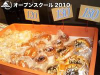 hills cafeのパン-400