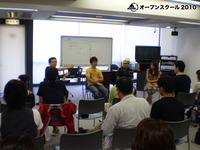 寺尾D講義Sun1-800