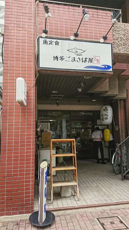 DSC_0270-01