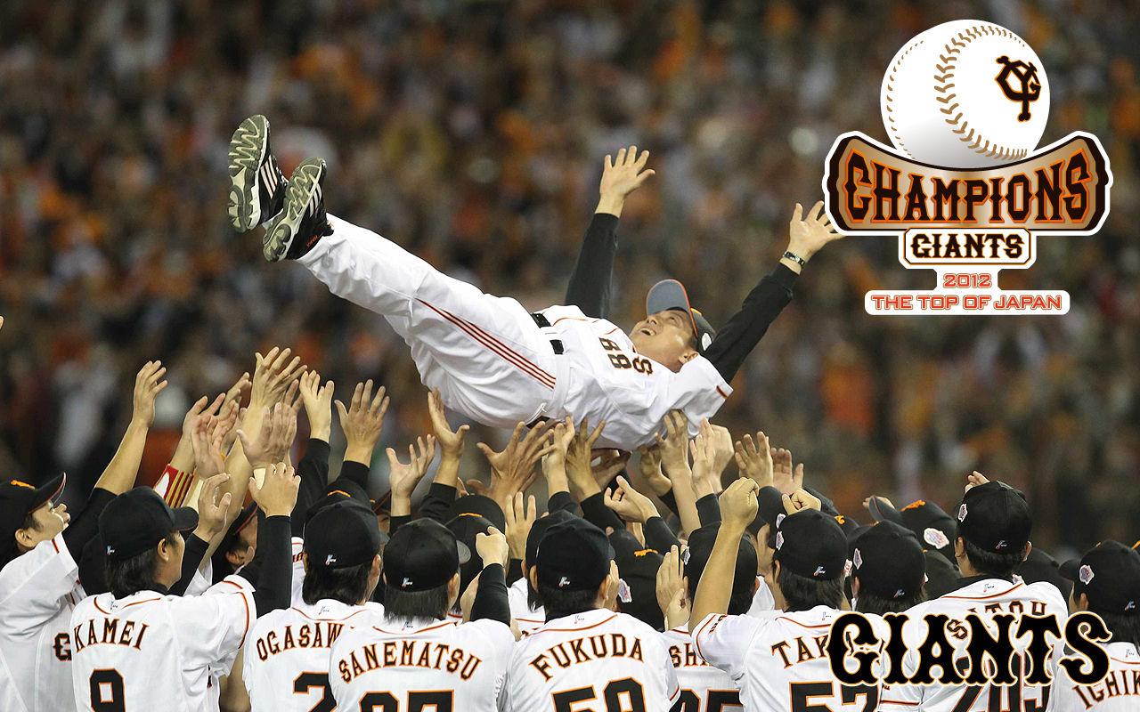 胴上げ 日本一メンバーの記念撮影 2012プロ野球 「ジャイアンツ日本一!」