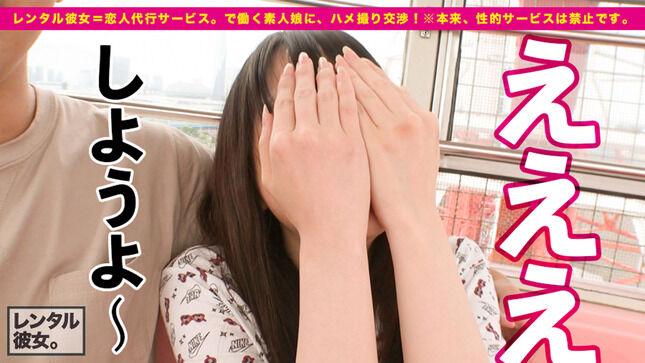 【ルックスアイドル級無職女子!】本来禁止行為の一部始終を完全REC!!