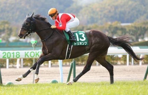 【小倉大賞典】トリオンフこれG1級の馬だろ