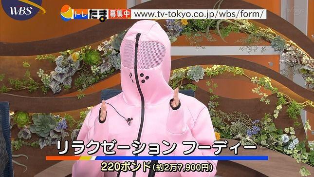 テレ東新人・森香澄アナ ワールドビジネスサテライトに登場!
