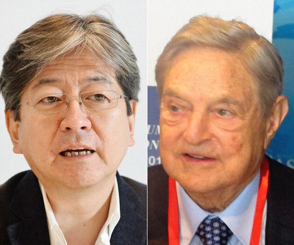 マネックスグループとジョージ・ソロス氏の同じ夢「仮想通貨を、投機から実用へ」